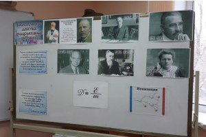 M.Sh. Fazylova teacher in the group 109 LD conducted an open lesson on the topic: