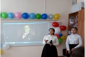 A.Zh.Almenova held a musical and literary evening.