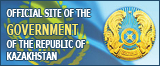 Official site of the Government of the Republic of Kazakhstan