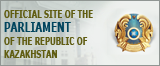 Official site of Parliament of the Republic of Kazakhstan